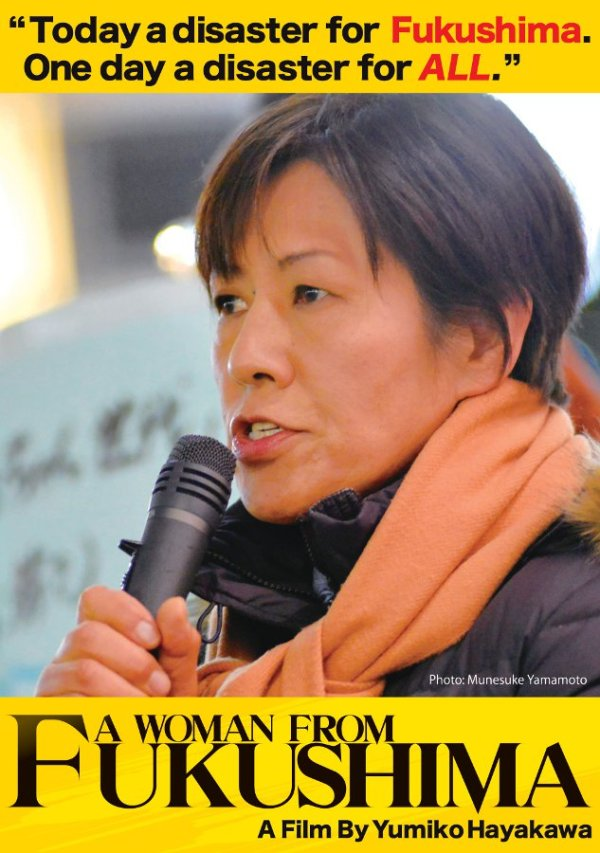 A woman from Fukushima Kida_DVD_jacket_Big